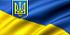 Займы Украина